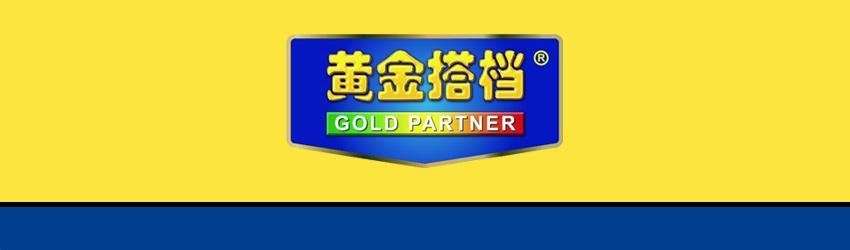 黄金搭档:超级品牌再赋能,周边网红小品3个月招商2个亿