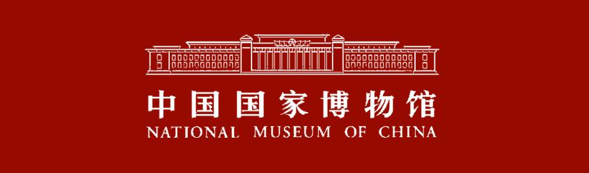 献礼国博200周年,《印象中国 · 宜兴紫砂大展》全程策划