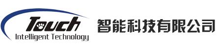 XYCMS仓储设备公司网站模板