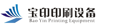 XYCMS印刷器材设备网站源码模板