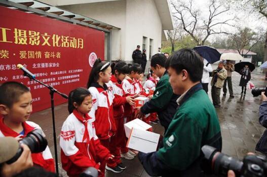 寻找最美劳动者 北京市职工摄影文化月拉开帷幕