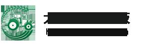XYCMS农耕机械厂公司网站模板