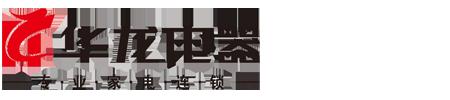 XYCMS加湿器网站源码模板