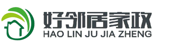 XYCMS保洁家政公司网站模板