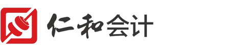 XYCMS注册公司,代理记账,专业团队