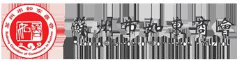 XYCMS商会系统建站模板