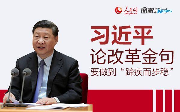 习近平致信祝贺大庆油田发现60周年