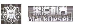 XYCMS纹身店网站源码模板