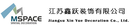 XYCMS鑫跃装饰有限公司