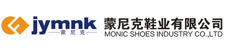 XYCMS鞋业公司建站模板系统