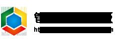 XYCMS品牌策划公司网站模板