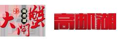 XYCMS大闸蟹公司网站模板