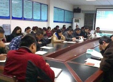 第二届中国智能教育大会召开