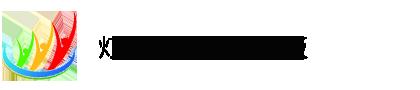 XYCMS灯杆器材公司网站模板