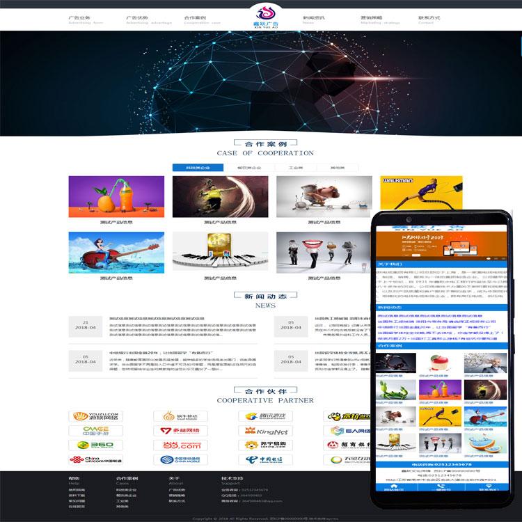 企业网站源码和模板都有什么用_dedecms企业模板 源码 (https://www.oilcn.net.cn/) 网站运营 第6张